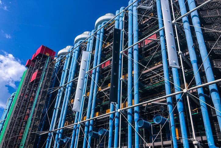 Centre Pompidou, Paris, Île-de-France, France
